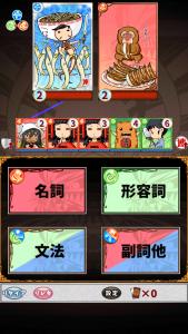 神奈川ラーメン屋ボス戦