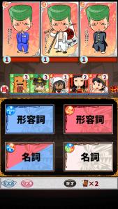茨城続・霞ヶ浦ボス戦