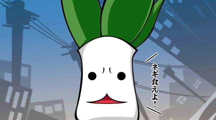 プレーン下仁田EC