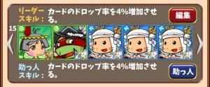 裏父島Tweet2