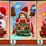 協力プレイクリスマス2016EC