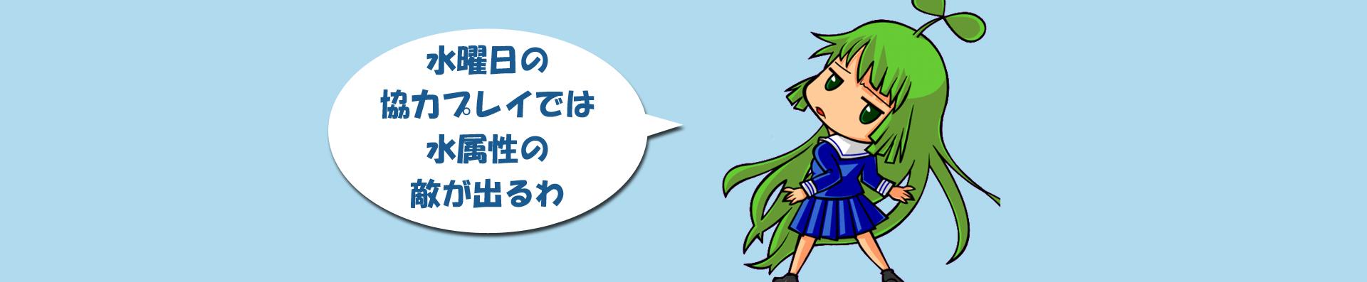 英語物語を攻略するブログ