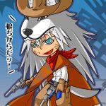 鹿喰らいの狼マン