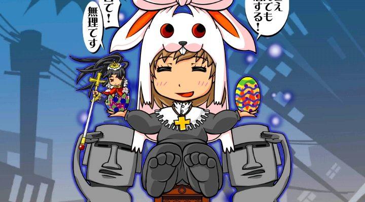 極東恋姫☆霧子たん