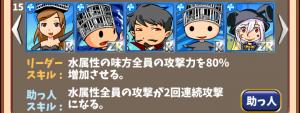 裏奈良デッキ1