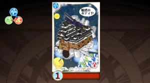 裏兵庫ボス戦