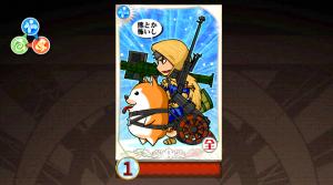 裏秋田ボス戦