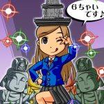 京子☆リフレッシュ
