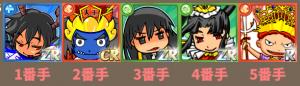 海の日協力4四人2
