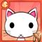 猫キャット