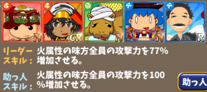米倉家5攻略デッキ