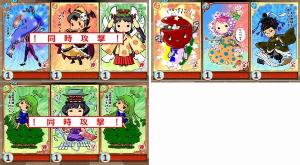 花祭り協力2