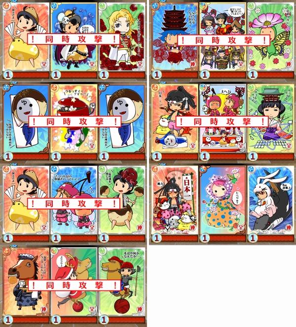 花祭り協力6
