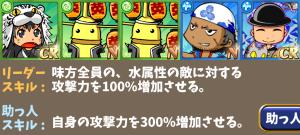 米倉家9デッキ2