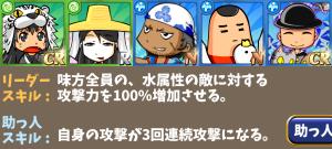 米倉家9デッキ