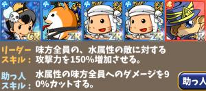 紺碧デッキ1
