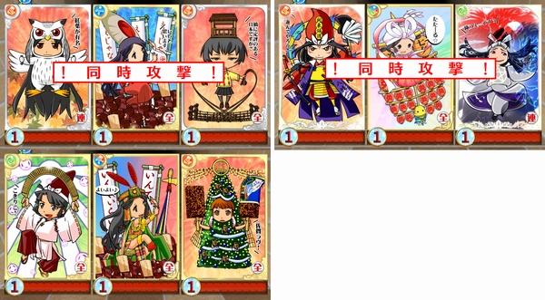 七夕協力イベント3