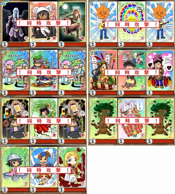 七夕協力イベント6
