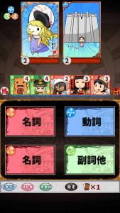 茨城霞ヶ浦ボス戦