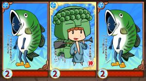 鎌倉ボス戦