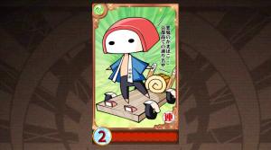 小田原ボス戦