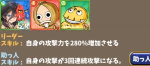 納豆ゆる山デッキ