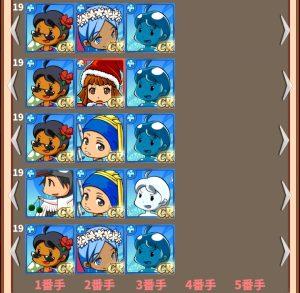 E☆縛り:水デッキ3