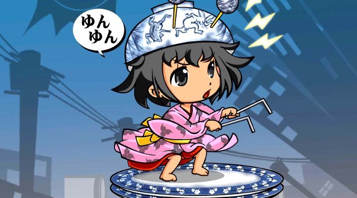 電波姫☆いまりちゃん