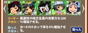 裏宮崎デッキ1