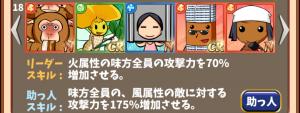 プライベート米倉デッキ2