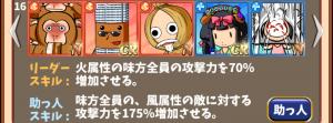 プライベート米倉デッキ3