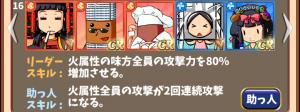プライベート米倉デッキ4