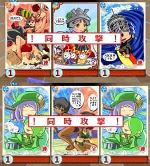 海の日協力4