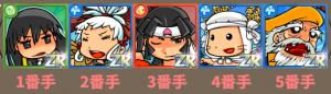海の日協力6リーダー