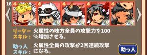 裏沖ノ鳥島デッキ1