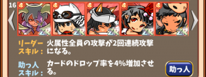 裏沖ノ鳥島デッキ2