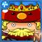 リンゴルモア大王