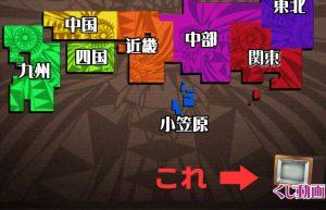 おみくじCM動画ボタン