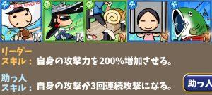 米倉家7三冠デッキ