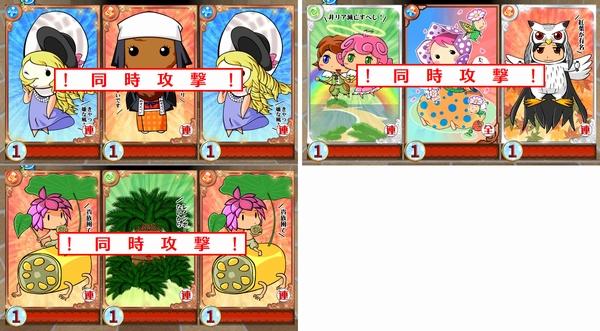 花祭り協力1