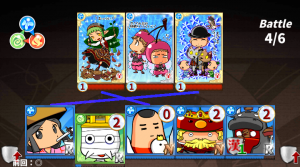 米倉家8三冠4