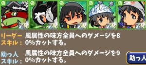 紺碧デッキ2