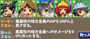 紺碧デッキ3