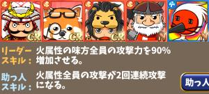 ピヨコン大戦車団三冠デッキ1