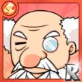 法隆寺博士