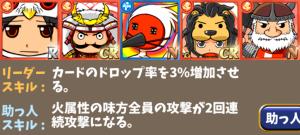 米倉家13ドロ3
