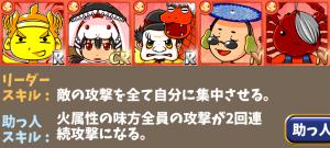 米倉家15デッキ