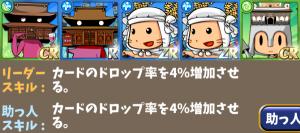 墨染デッキ1