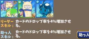 新フォニ島1デッキ1