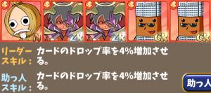 発音キャラ図鑑2デッキ